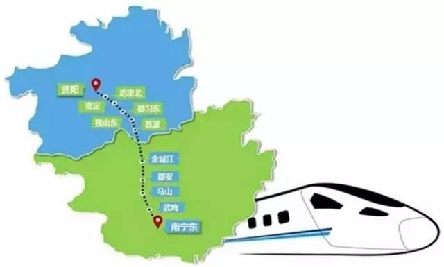 赞 贵南 贵阳 南宁 高铁年底开建 全程不到2小时