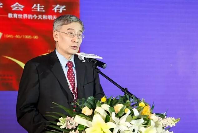 2016中国国际远程与继续教育大会在京盛大召开