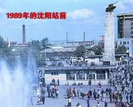 沈阳光陆电影院团_▼ 看电影就去光陆,群众, 东北,民族电影院, 还有中华剧场, 那时候