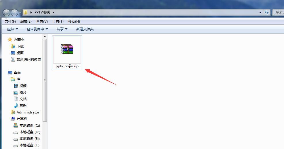PPTV智能电视如何安装软件看直播