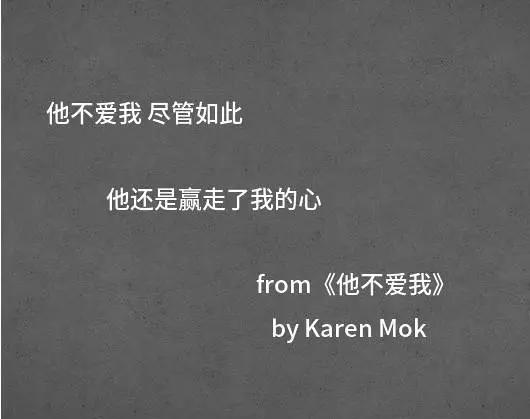 那些关于爱情的歌词,哪一句最打动你?-搜狐