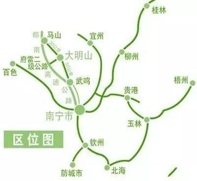 要说好玩啊,武鸣县东北部的 大明山可谓一绝,距南宁 104 公里,210 国