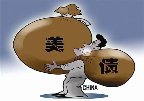 中国连抛美债,未来经济更进一竿