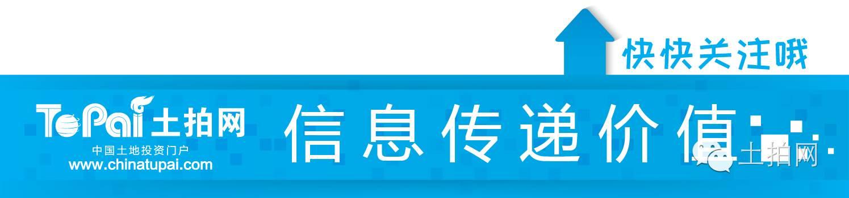 [沣东新城规划]吴中太湖新城VS无锡太湖新城 两大新城争相媲美!