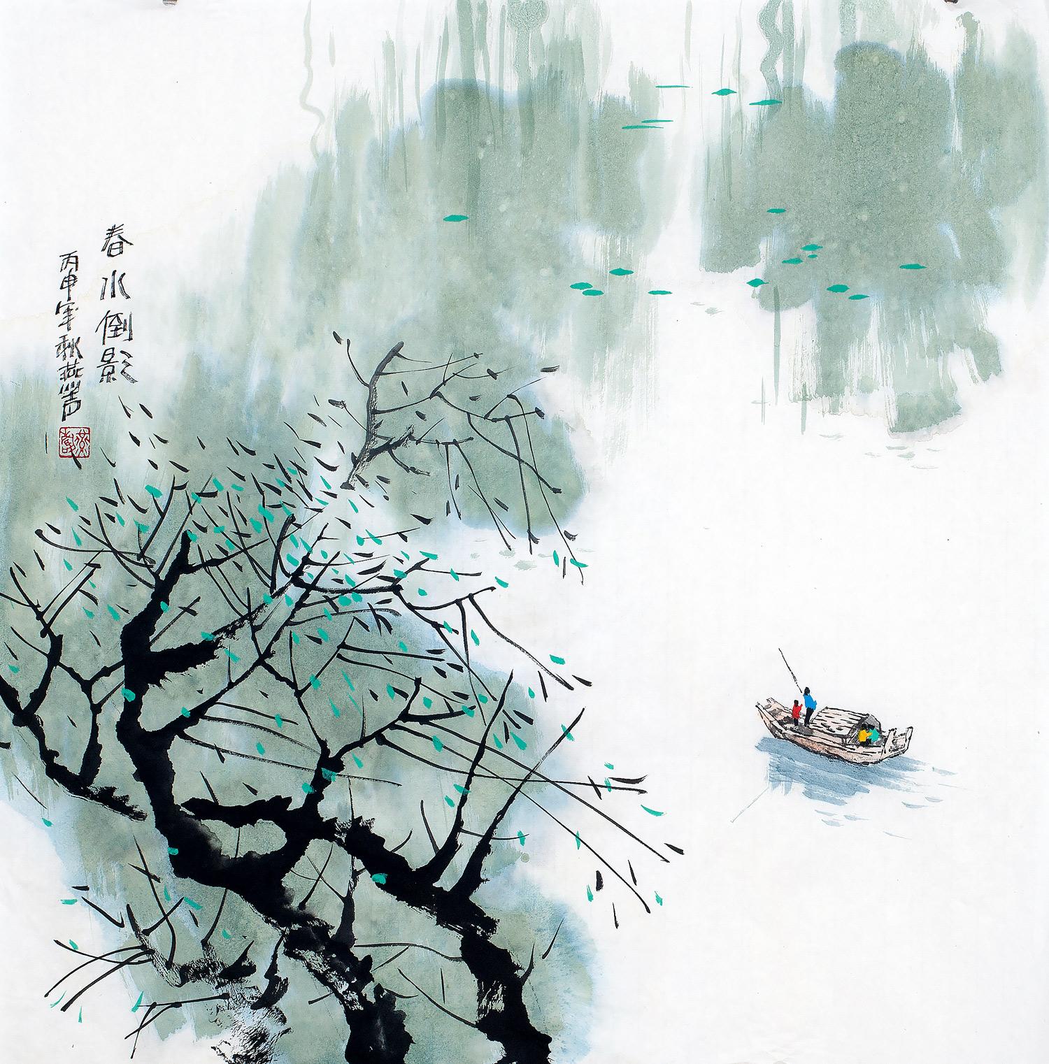 刘燕声水墨写意山水画小品