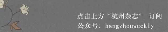 """滕建荣: 破解""""看病难""""的杭州模式"""