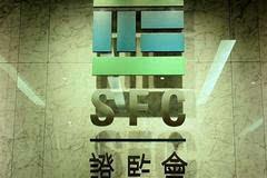 香港证监会将Cressida Limited列入无牌警示名单
