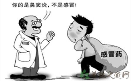鼻窦炎怎么治_1,饮食治疗鼻窦炎的方法