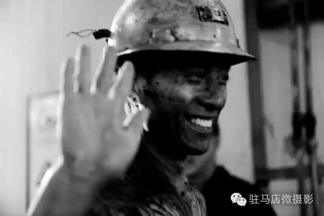 另一种生活 驻马店煤矿工人的真实写照