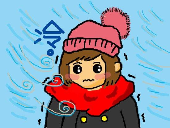 东北多地气温将跌至-10度南方随着降温_太原漫画老师肉图片