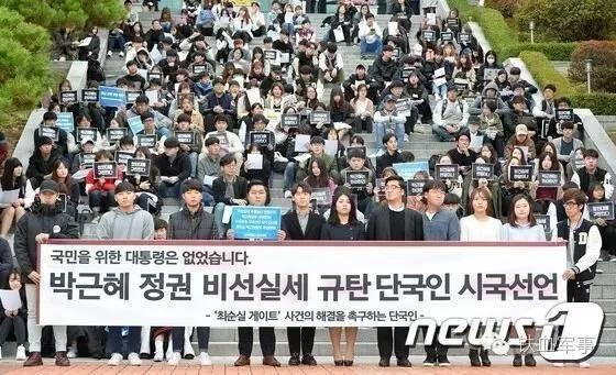 现在的韩国社会,民众抗议此起彼伏,国民与政府的矛盾越来越激化