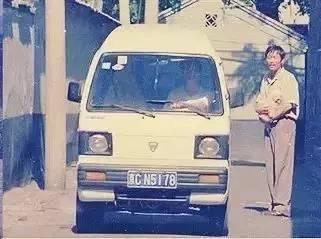 """买大发,发发发""""的广告语现在是不是好多人还记得呢,在当时这辆车可是图片"""