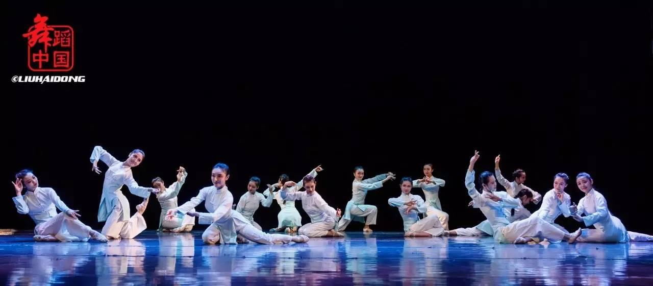 北京师范大学 中国古典舞角色塑造组合课 授课教师 王熙