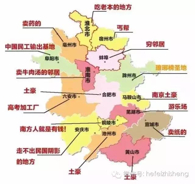 滁州城区人口_安徽新规 市区常住人口300万才能申报地铁 全省仅这两城市合规