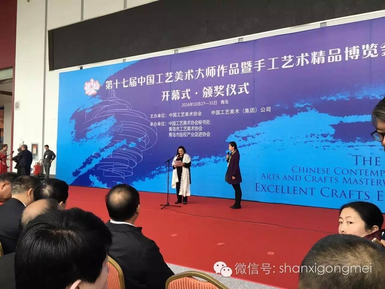 山西工美亮相中国工艺美术大师作品暨手工艺术精品博览会