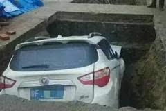 汉中小汽车,落进基坑里。