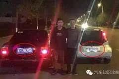 两辆车撞在一起,车主下车看到车牌后,两人欢笑拍照了!