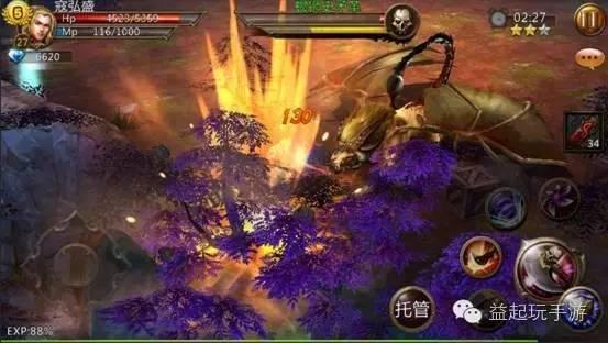 快速v诀窍有诀窍秘籍之城BT攻略新手-搜狐神武2手游幻境带队罪恶图片