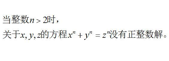 吴国平:从勾股定理到费马大定理,就是一部数学