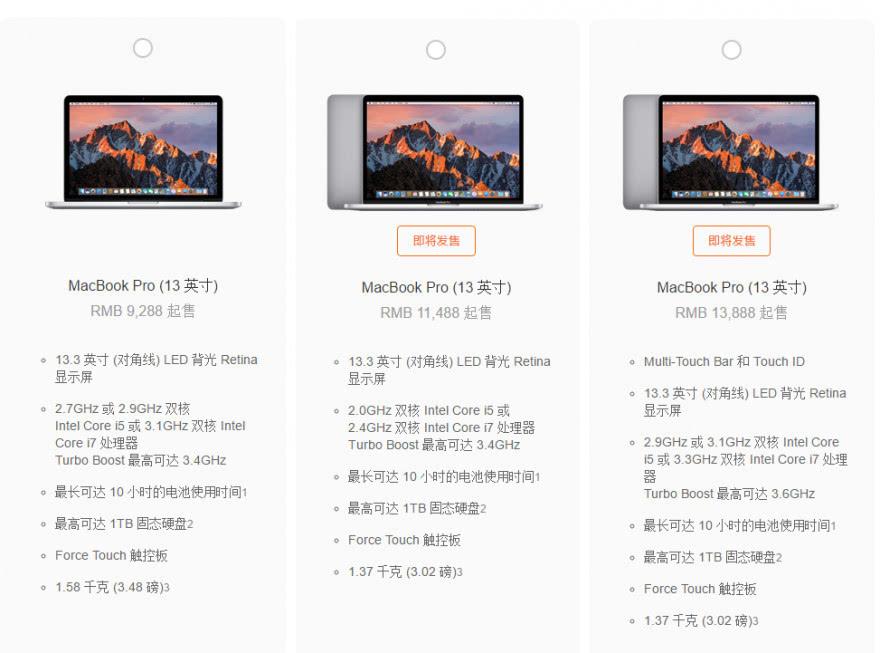 关于2016款MacBook Pro 你必须得知道的几点的照片 - 1