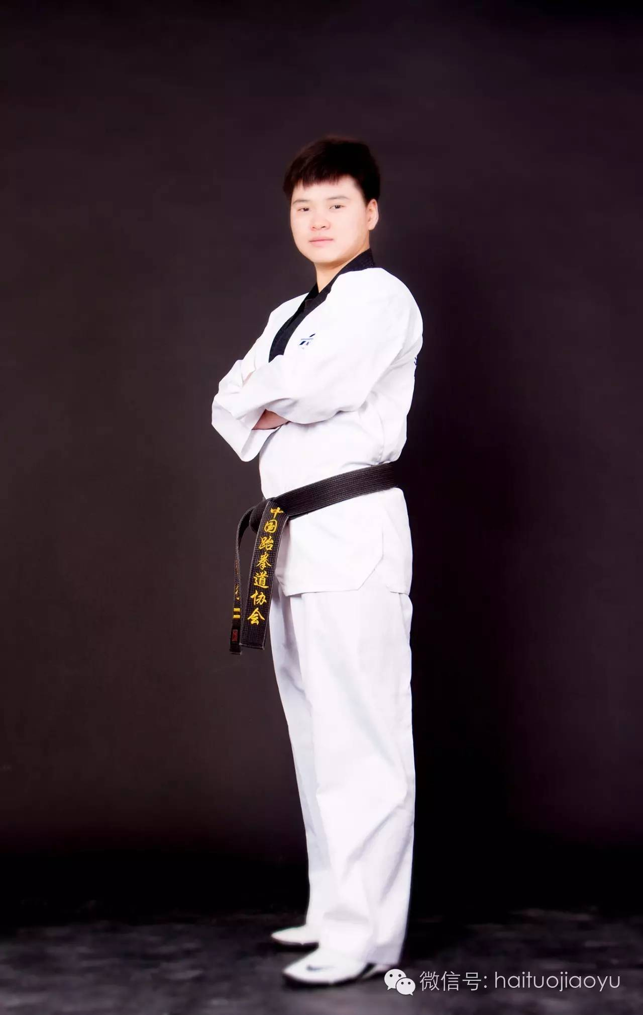 【体育】跆拳道赋予青少年七种故事和力量张翔素质排球图片
