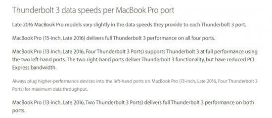 关于2016款MacBook Pro 你必须得知道的几点的照片 - 4