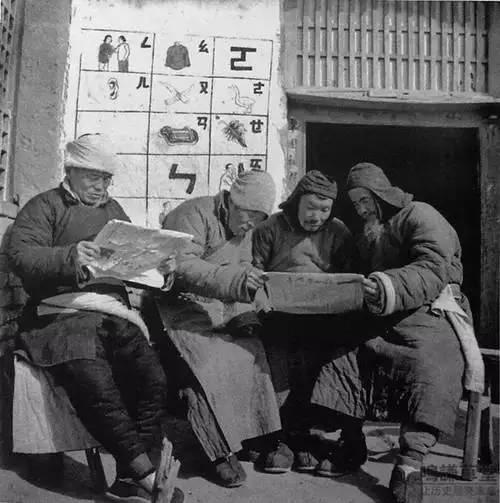 照片:50年代中国百姓的真实生活状况