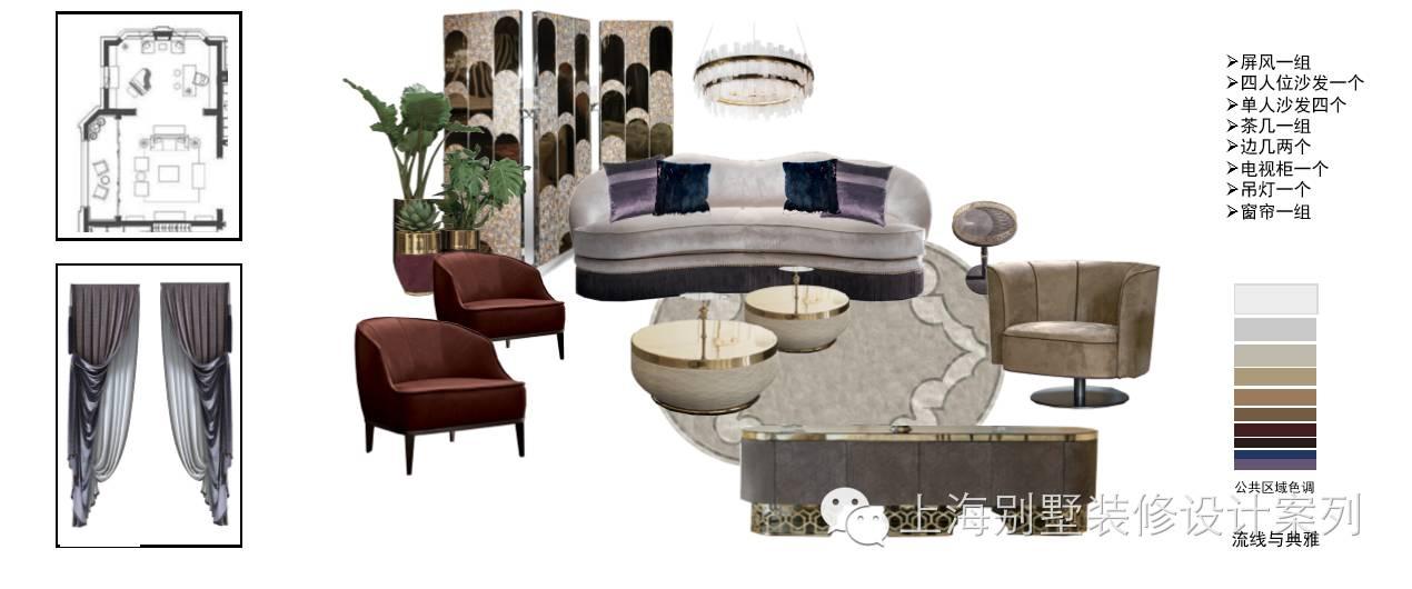 客厅家具配饰方案图片