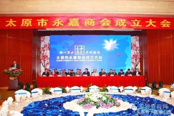 http://www.sxiyu.com/shanxixinwen/41551.html