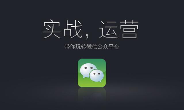万事开头难,微信家装号获取第一批用户公众江阴优秀的种子设计师