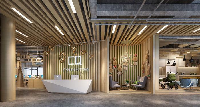 1610平方大型创意办公室装修设计案例图片