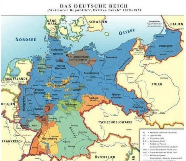如今的德意志PK德意志第三帝国版图,国土少了多少