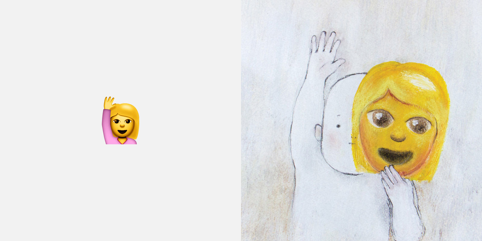 你心中的表情符号是什么样子呢?图片