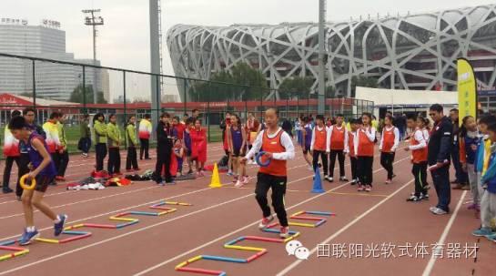 2016第六届全国少儿趣味田径运动会在鸟巢胜