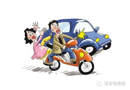 交通事故,机动车与非机动车都未闯红灯,责任怎么判