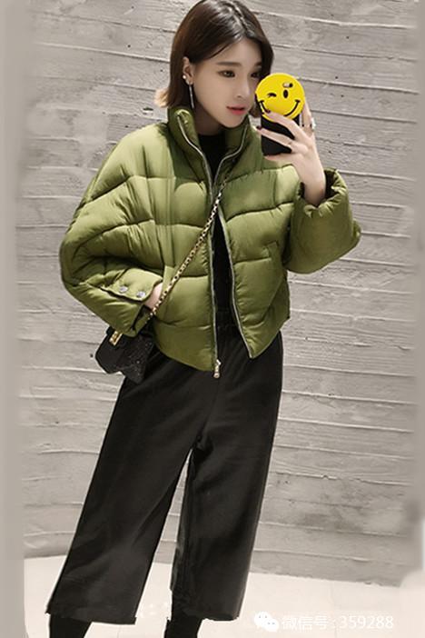 官网蝙蝠袖显瘦面包服短款外套高腰阔腿裤套装-淑女范儿美搭,特