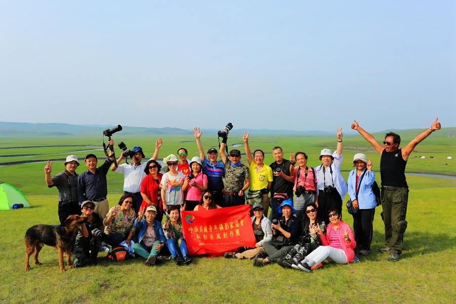 2016年11月02日 - 宁静枫林 - 呼伦贝尔长城摄影旅游俱乐部