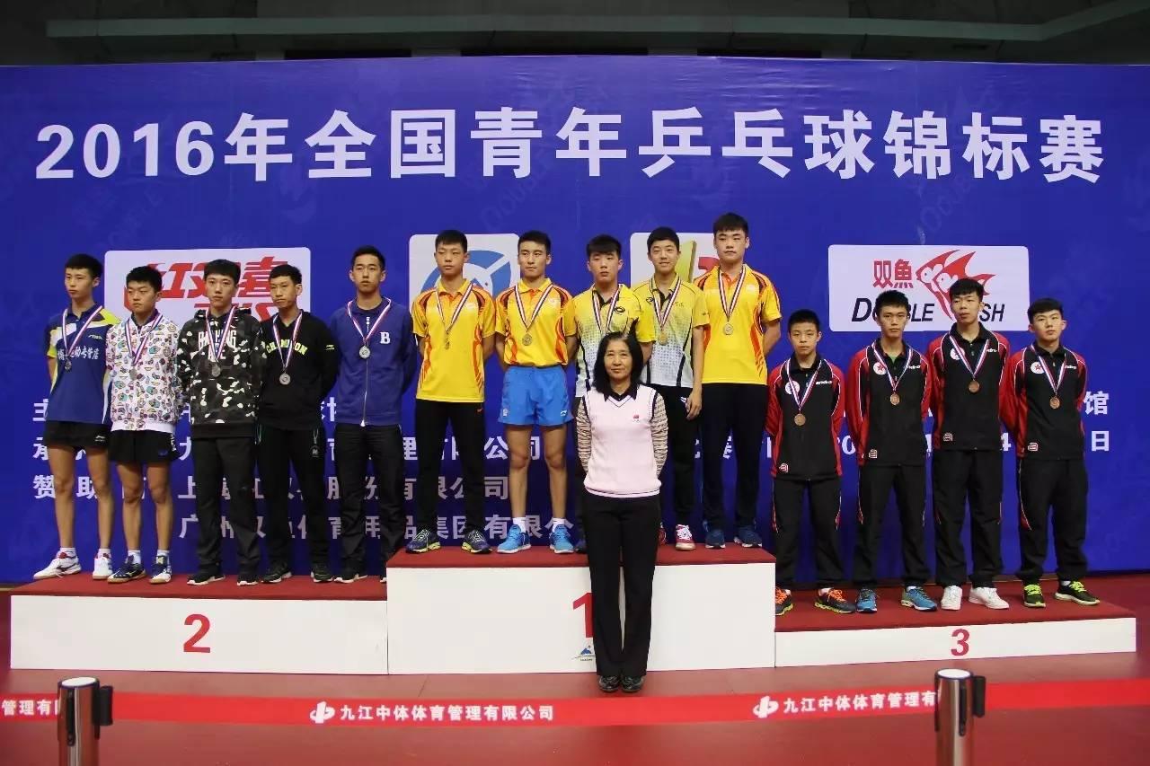 天津队 北京队 江苏神鹰队荣获女子团体前三名,村上里沙和小孩