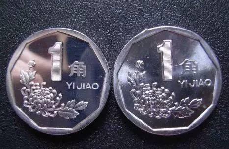 """【收藏】你懒得捡的""""一角""""硬币,价值已过千元! - zhaozhao - zhaozhao的博客"""