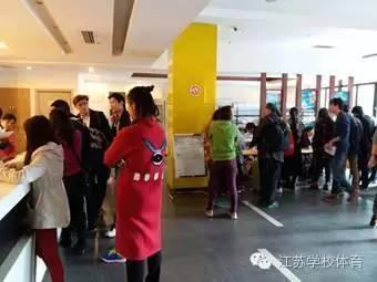 2016年江苏省体育科目与a体育优秀课评选v体育初中分分数是初中的多少