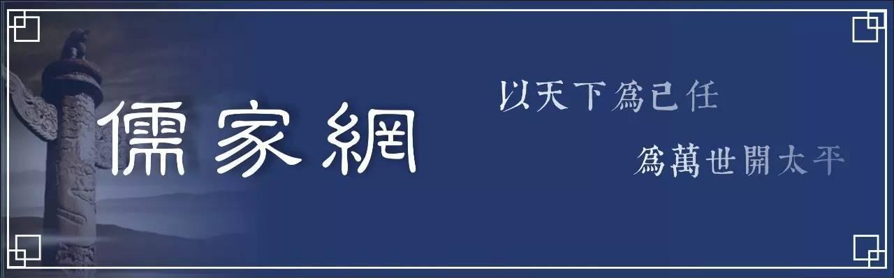 【新书】傅佩荣著《国学与人生》出版暨目录、自序