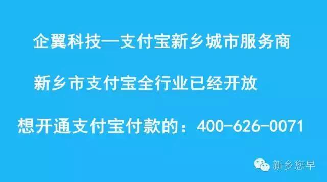 我国人均水资源_新乡市五龙山游乐园_新乡市人均收入