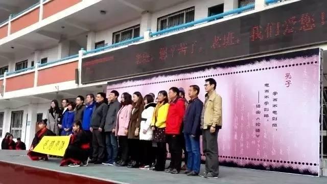 邯郸市复兴中学为全体班主任祝贺节日图片
