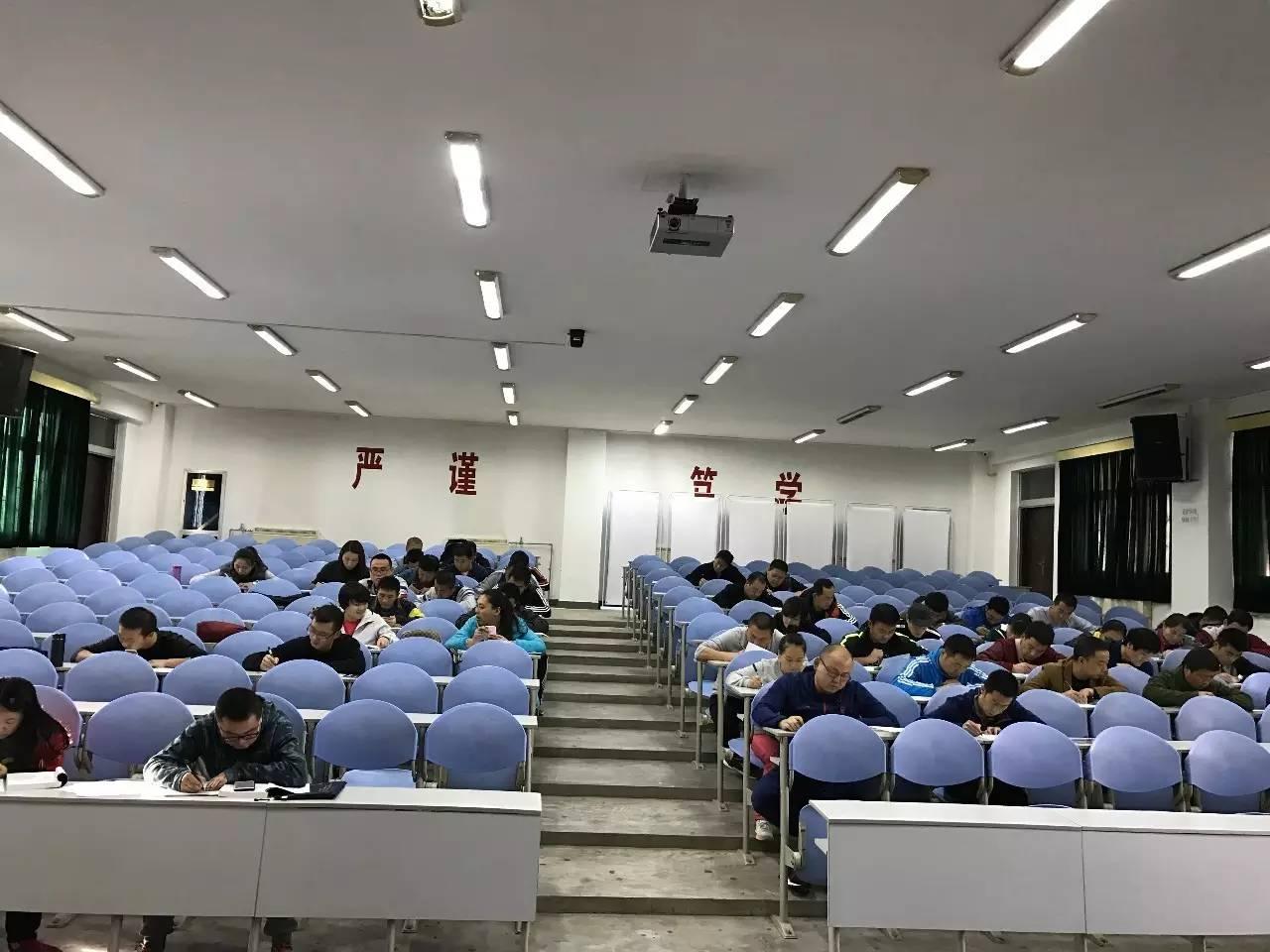 2016年陕西省田径中级教练员岗位培训班顺利