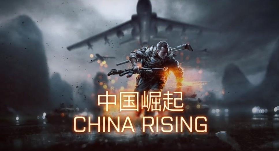 美对华秘密作战计划被窃 中国做2手准备 - 德财兼备 - 德财兼备的博客