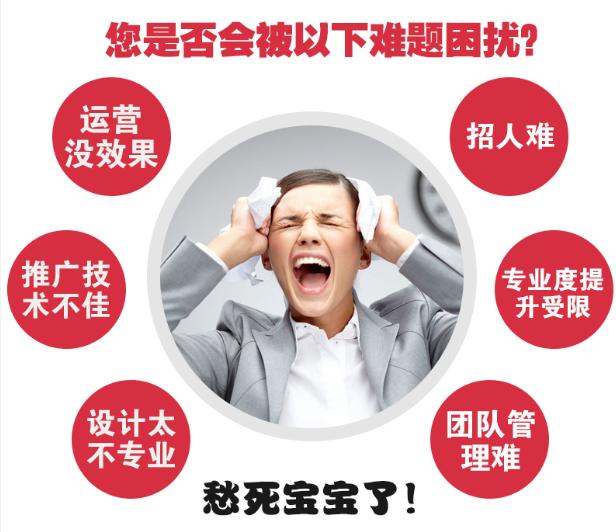 南京电商代运营——专注运营解决店铺销量难题
