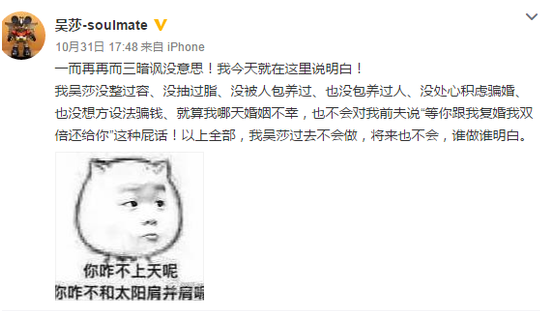 吴莎葛天互骂,刘翔最对不起哪个女人 - 落雪是花 - 落雪是花