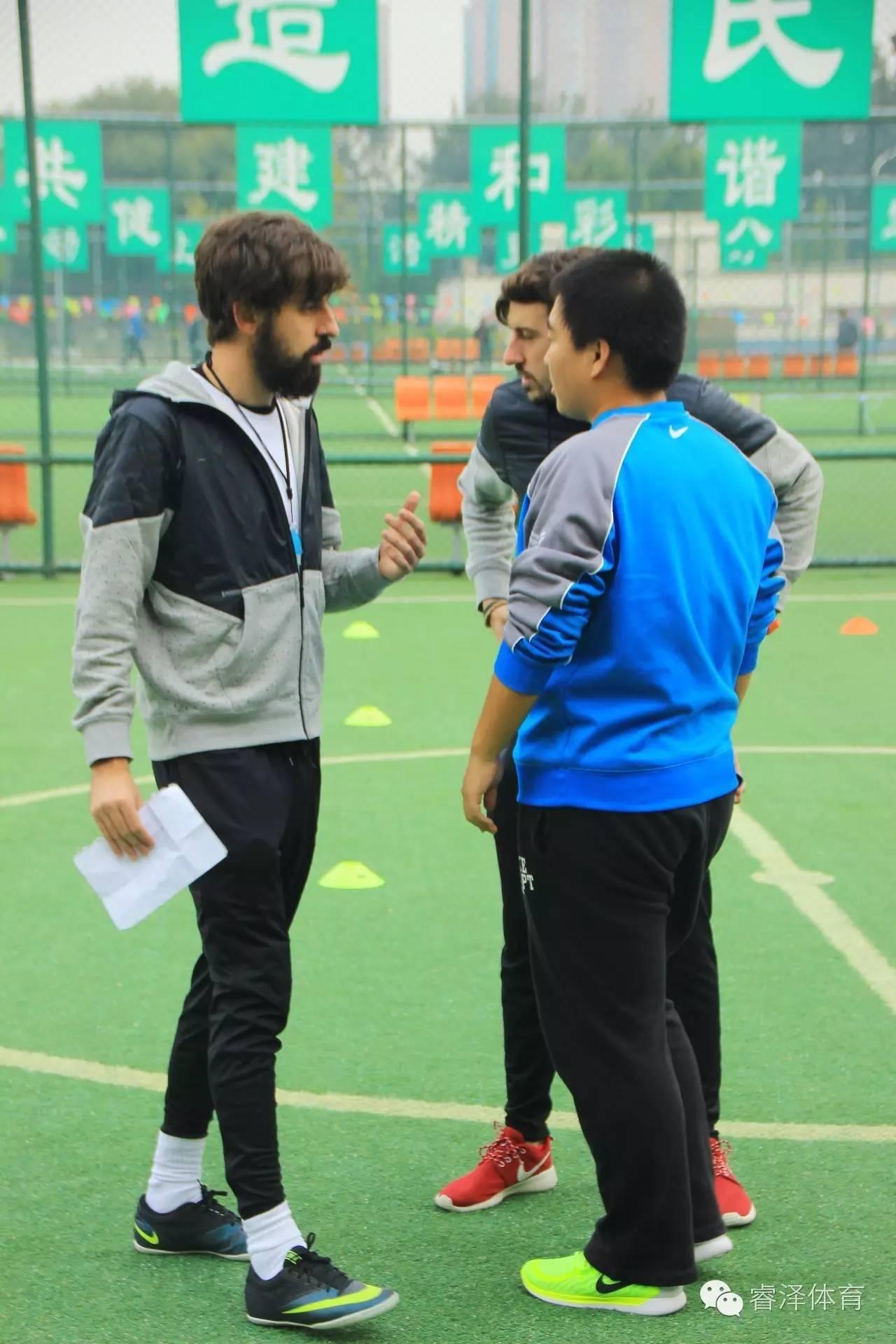 睿泽足球学院北京奥体训练营正式开营