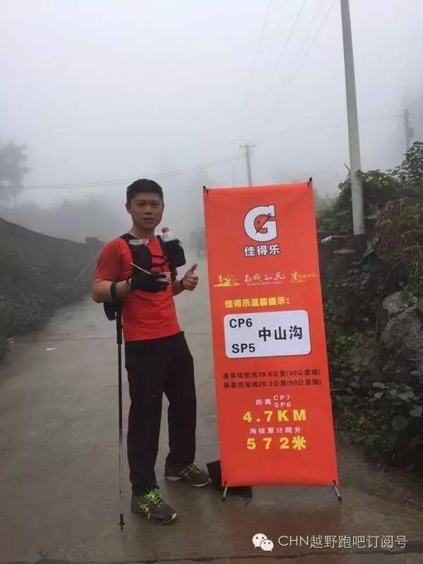 【组图】南岳如飞-86新闻网动漫网站性感