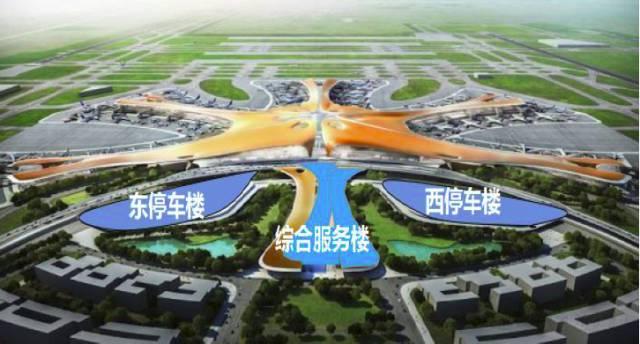 《北京日报》:供给侧结构性改革的首钢样本